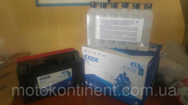 Аккумулятор для мотоцикла гелевый  EXIDE YT7B-BS  6,5Ah 150x65x93, фото 2