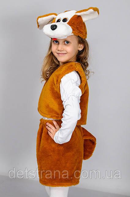 Детский Карнавальный костюм Собака меховой