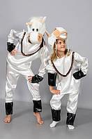 Детский карнавальный костюм Лошадка