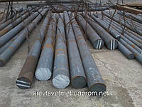 Круг сталь 40ХН ГОСТ 4543-71, 2590-88
