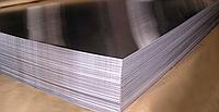 Лист нержавеющий AISI202 0,8 (1250х2500мм) 4N+PVC