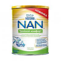 Молочная смесь Nestle NAN Тройной комфорт, 400 г Nestlé