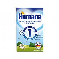 Смесь молочная сухая Humana 1, 300 г