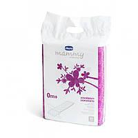 Гигиенические послеродовые прокладки Chicco, 30 шт.