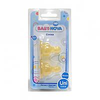 Соска BABY-NOVA круглая из латекса для каши, 2 шт