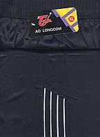 Штаны спортивные мужские AO Longcom, размеры XL-5XL, модель 0367, синие 002