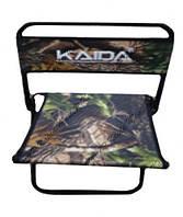 Стул складной со спинкой Kaida, стул для рыбалки, раскладной стул туристический, стул для пикника