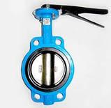 Регульована поворотна засувка Батерфляй з нержавіючим диском(EPDM) ДУ 65, фото 2
