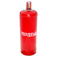 Газовый баллон пропановый 50 литров
