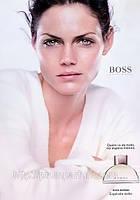 Духи в металлическом атомайзере 15мл женский парфюм Hugo Boss Boss Woman SML /82