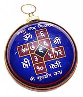 Янтра настенная Васту Дош Ниваран / Vastu Dosh Nivaran yantra