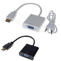Конвертер переходник из HDMI в VGA +ЗВУК, адаптер звук
