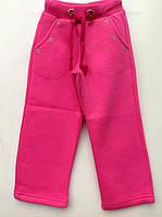 Малиновые штаны с начесом для девочек размеры: 92,98,104,110,116 роста