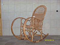 """Плетеное кресло-качалка из лозы """"Царское"""""""