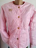 Куртка женская Шанель розовая р 42-46