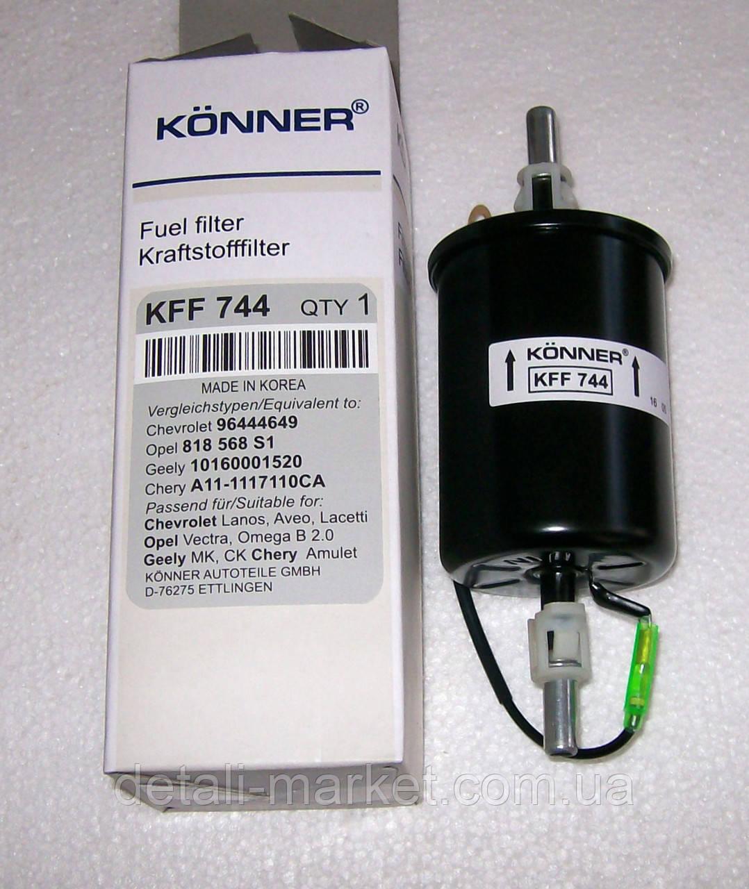 Фильтр топливный Konner Авео