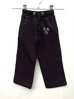 Трикотажные на байке спортивные штаны на девочек размеры: 92,98,104,110,116 роста