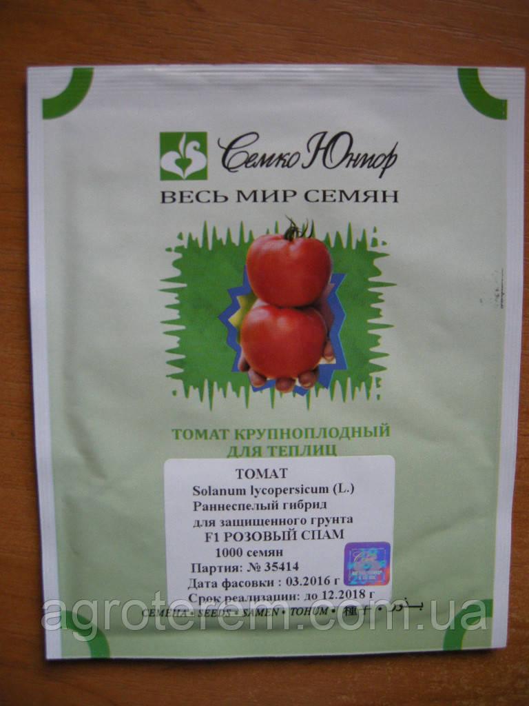Семена томата Розовый Спам F1 1000 семян