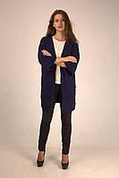 Теплый вязаный женский кардиган 106 (темно-синий)