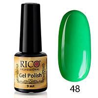 Гель-лак Rico Professional №048 (малахитовый, эмаль) 9 мл