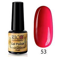 Гель-лак Rico Professional №053 (розовая фуксия, эмаль) 9 мл