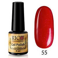 Гель-лак Rico Professional №054 (розовая фуксия с блеском) 9 мл