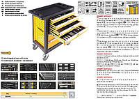 Шкаф сервисный с инструментом 177 шт 770х458х901 мм 6 шуфляд VOREL-58540