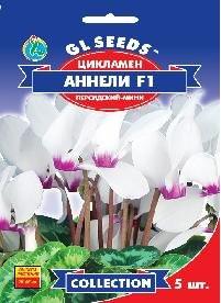Семена Цикламен F1 Аннели персидский-мини