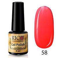 Гель-лак Rico Professional №058 (лососевый, эмаль) 9 мл
