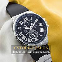 Мужские часы Бельгийские Ulysse Nardin Maxi Marine silver black