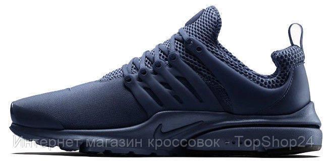 Кроссовки Nike Air Presto SZ S