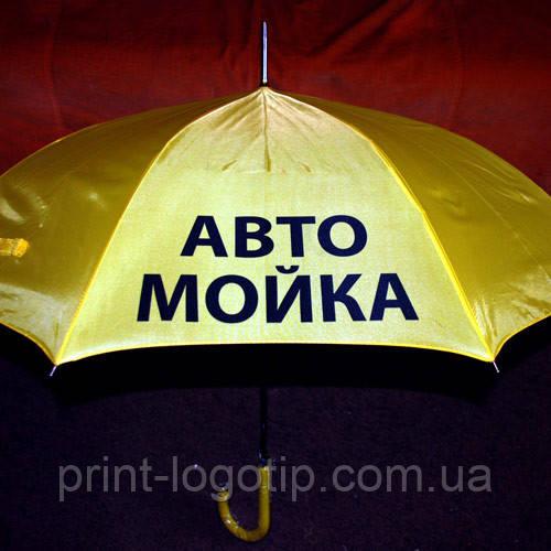 Брендирование зонтов