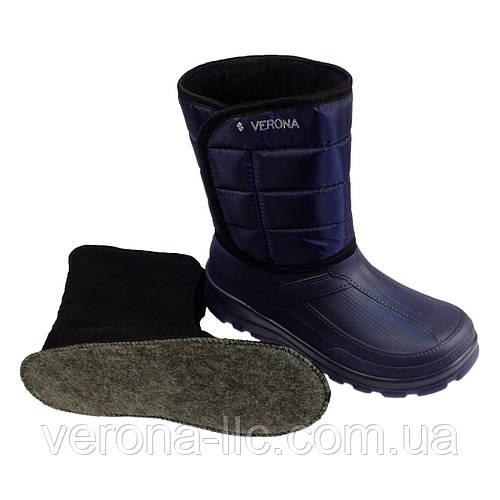 0e38658ef Дутики мужские [с меховой вставкой] синие - купить по лучшей цене в Украине  от производителя обуви