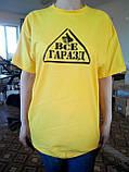 Футболки, майки с логотипом, печать на футболках , фото 8