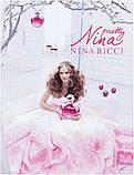 Духи в металлическом атомайзере 15 мл Женский парфюм Nina Ricci Nina Pretty (реплика), фото 3