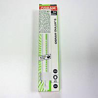 Лампочка энергосберегающая OSRAM  9W/840 Cool White 2G7