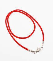 Шнурок красный с застежкой 925 пробы UV-7017 №101