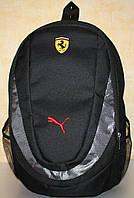 Спортивный городской рюкзак Ferrari Puma черный