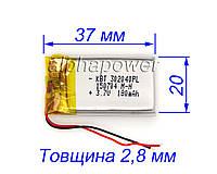 180mAh 3.7v 302040 Аккумулятор маленький 180 мАч