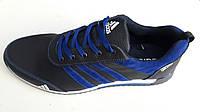 Мужские кожаные кроссовки adidas (реплика)