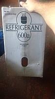 Фреоны Хладон R-600a (цена за баллон)