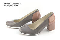 Женские туфли оптом от производителя., фото 1