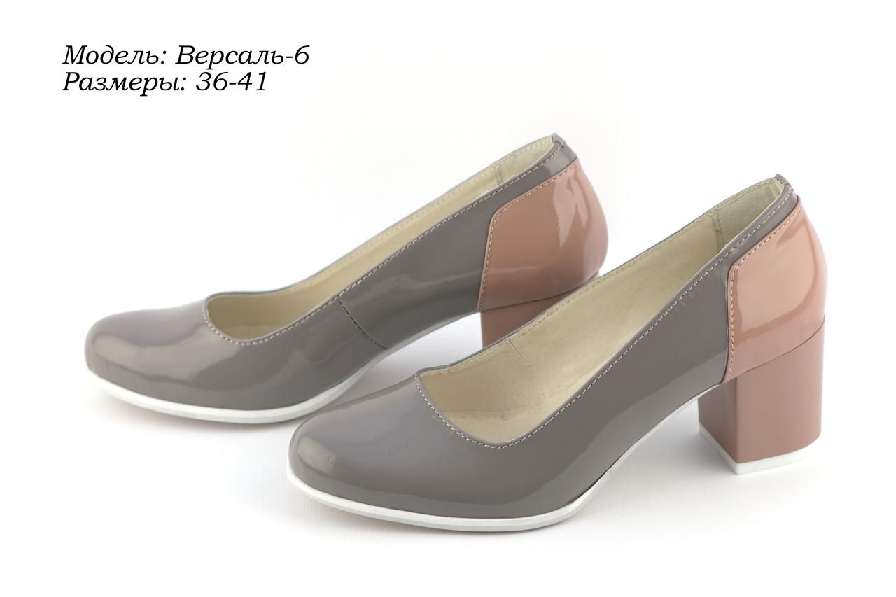 Женские туфли оптом от производителя.