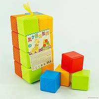 Набор детских кубиков цветных 16 шт