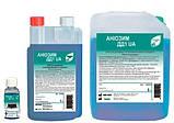 Аниозим ДД1 UA, 5 л., фото 2