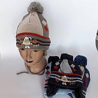 Детская вязаная шапка  7-9 лет оптом