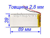 Аккумулятор 1500mAh 3.7v 304090