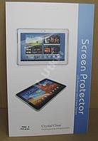 Матовая защ. пленка Samsung Galaxy Note 12.2 P900