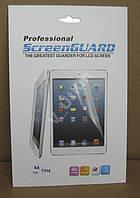 Глянцевая защ. пленка Samsung Galaxy Tab3 8.0 T310