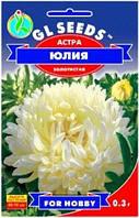 Семена Астры Юлия d=10-12см пионовидная, золотистая